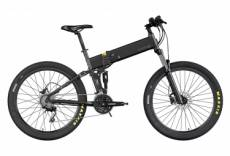 Legend etna velo vtt electrique vae e mtb smart ebike 27 5 vitesse max 25km h double suspension rockshox ks freins disque hydraulique batterie